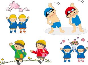 幼稚園の年間行事のイメージ